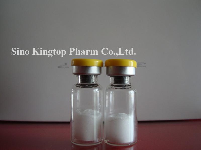 Melannotan II  (10mg/vial, 10vial/kit)