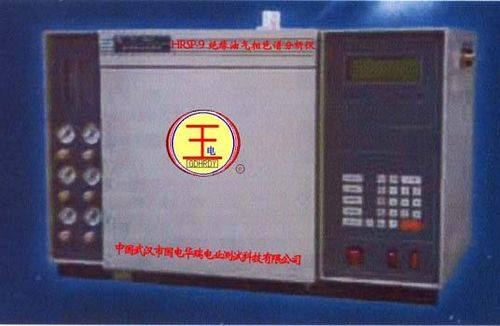 HRSP-9 Insulation Oil Gas Chromatographic Analyzer Technical parameter