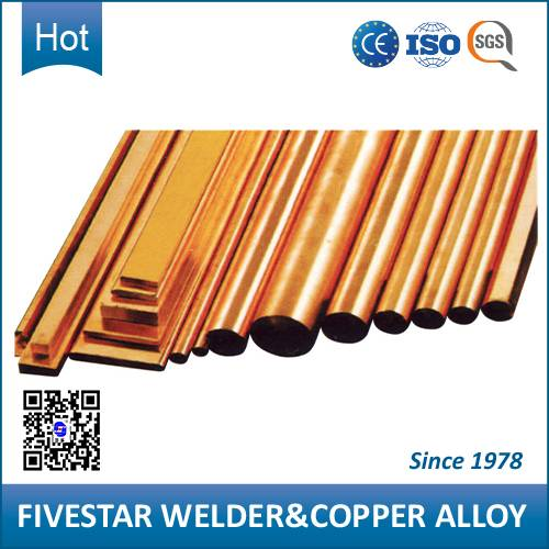 Hard Material C17500 Beryllium Copper Sheet