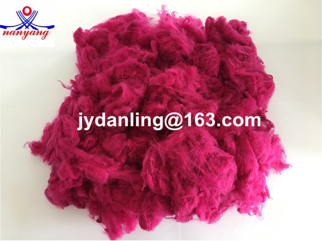 Regenerated Polyester Solid Fibre for Spinning