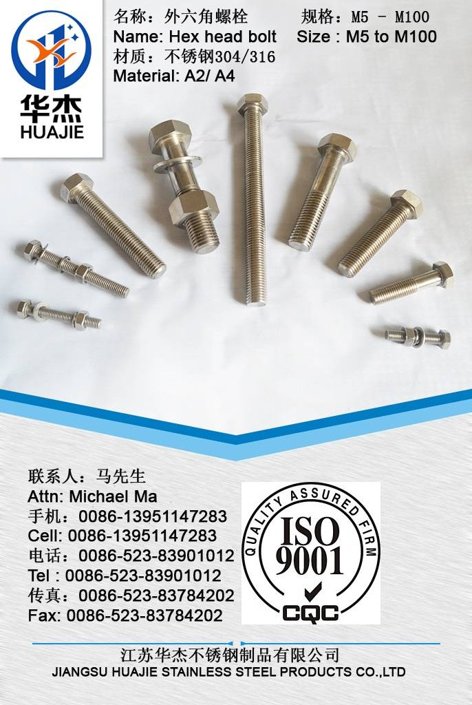 stainless steel 304 hex head bolt