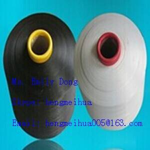 DTY Polyester Filament Yarn 75D/72F