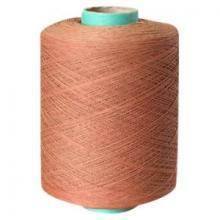 Professional factory price flame retardant, fire resistant, fire proof polyester filament yarn