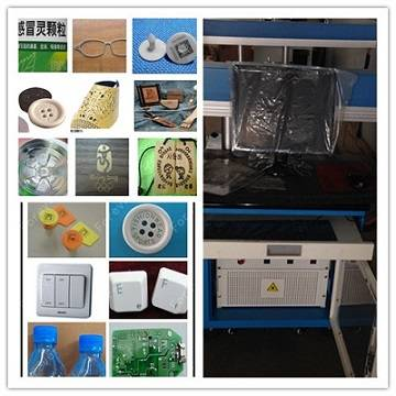 CO2 laser marking machine for nonmetal on sale