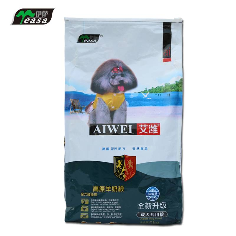 healthy and natural pet dog food
