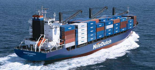 OFFER SEA FREIGHT FROM CHINA TO ANTWERP