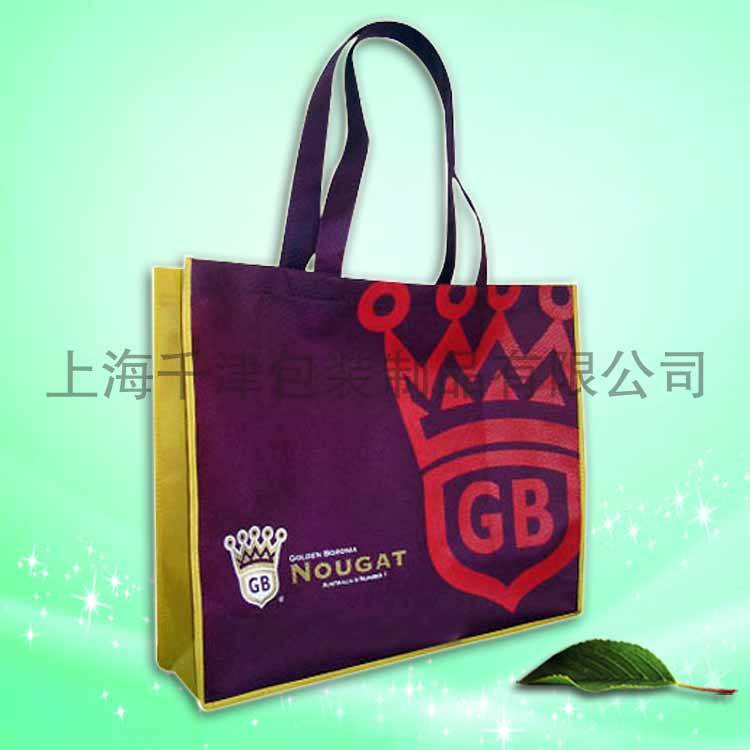 Non-Woven Bag Supplier in China Non-Woven Bag
