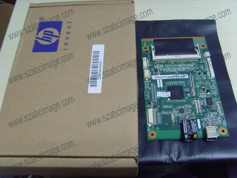 HP2015/2015N Formatter Board (szabcimage@hotmail.com)
