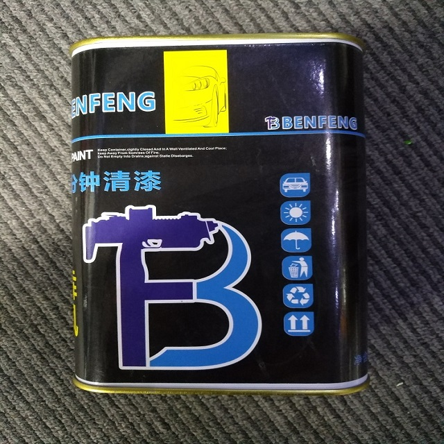 Benfeng 5 Mins Fast Curing UV Varnish Clear Coat For Car/Auto Refinish And Touch Up