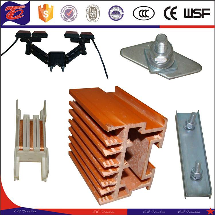 DHK Multi-line Conductor Trunking Copper Bus Bar