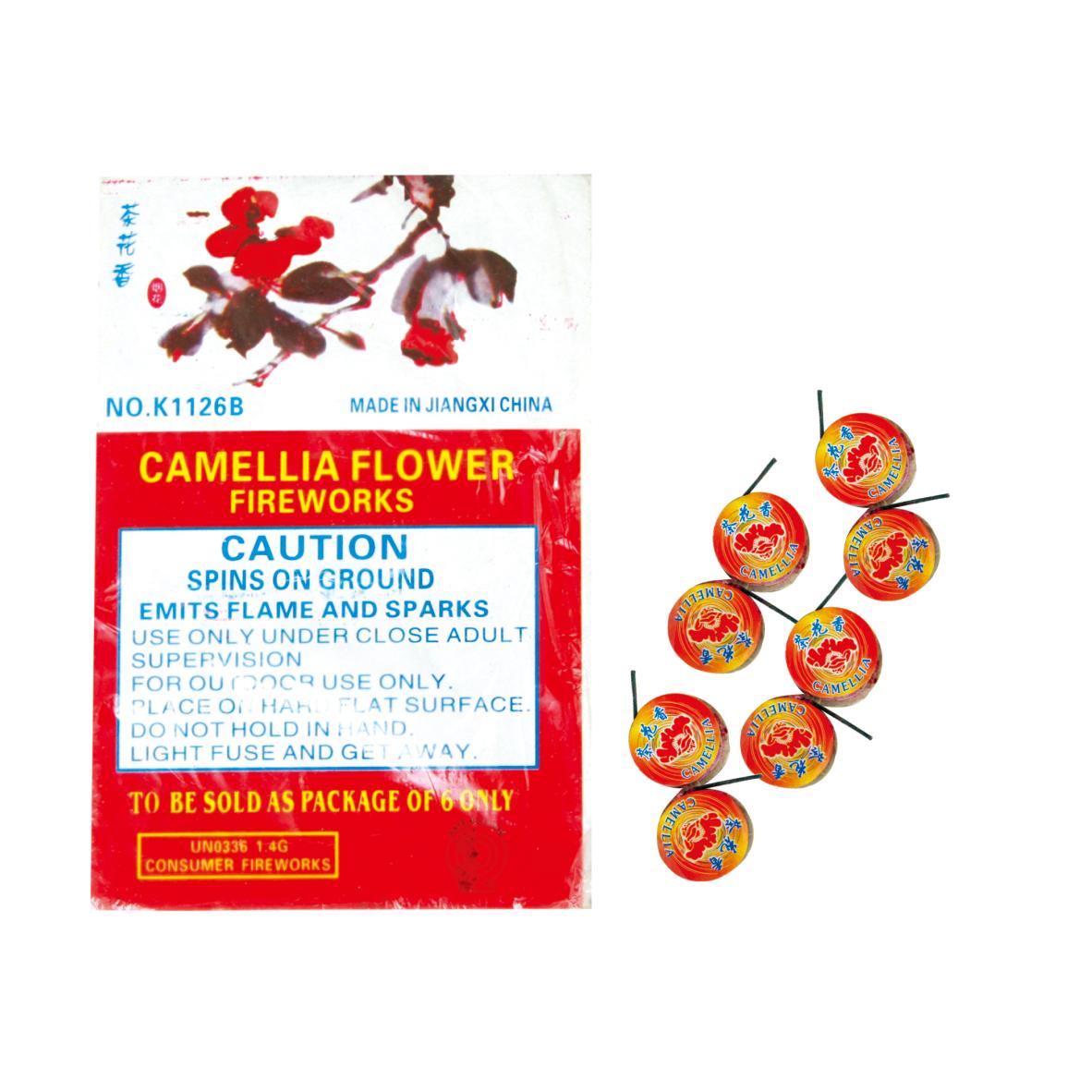 Hight quanitti K1126B camellia flower spinner fireworks 1.4G
