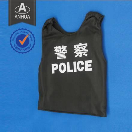 Stab&Bulletproof Clothing BSV-AH01