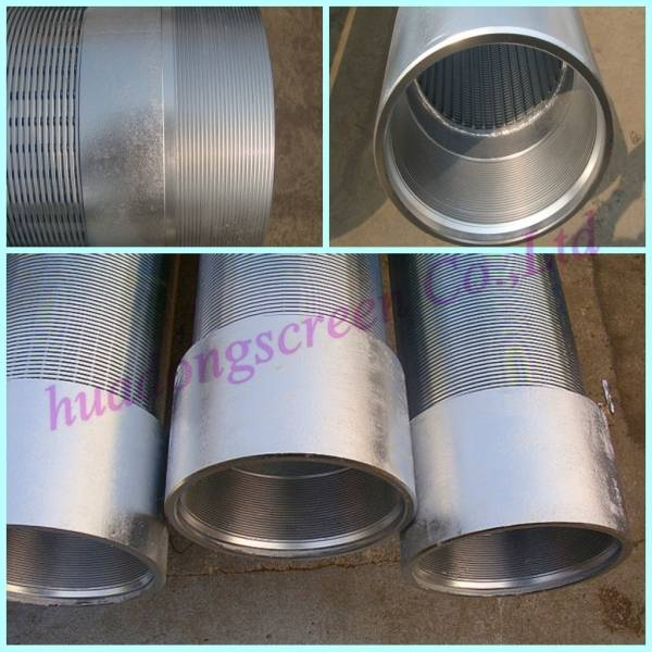 HUADONG sand filter screen/wire mesh cylinder for city water supply