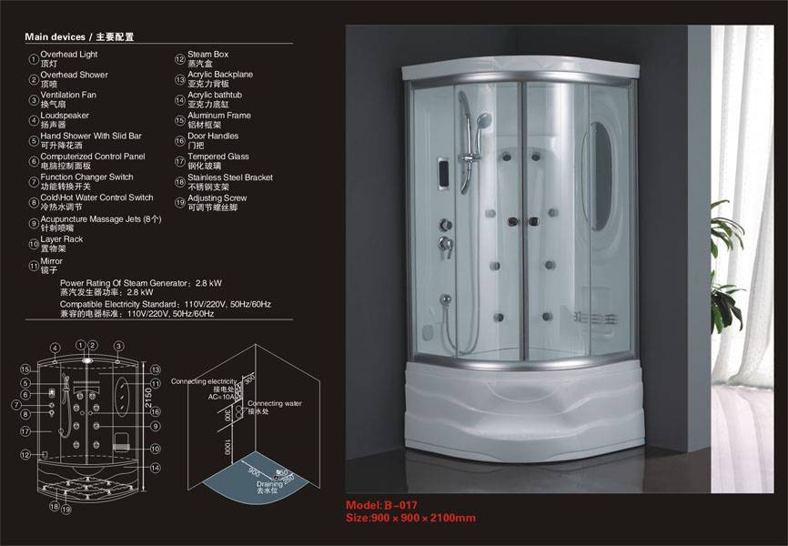 Shower Rooms B-017
