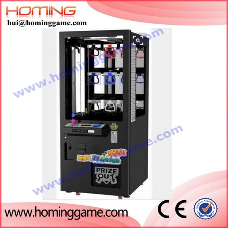 2016 Newest key master vending game machine in money playland game mini toy claw machine
