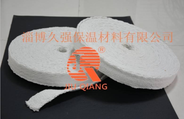 Refractory Ceramic Fiber Tape