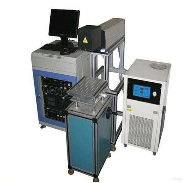 High Power co2 laser marking machine on plastics