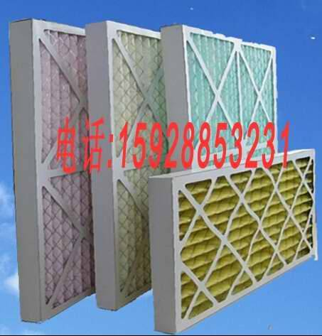 South Korea busan central air-conditioning filter | busan mall air filter | ac filter made in China
