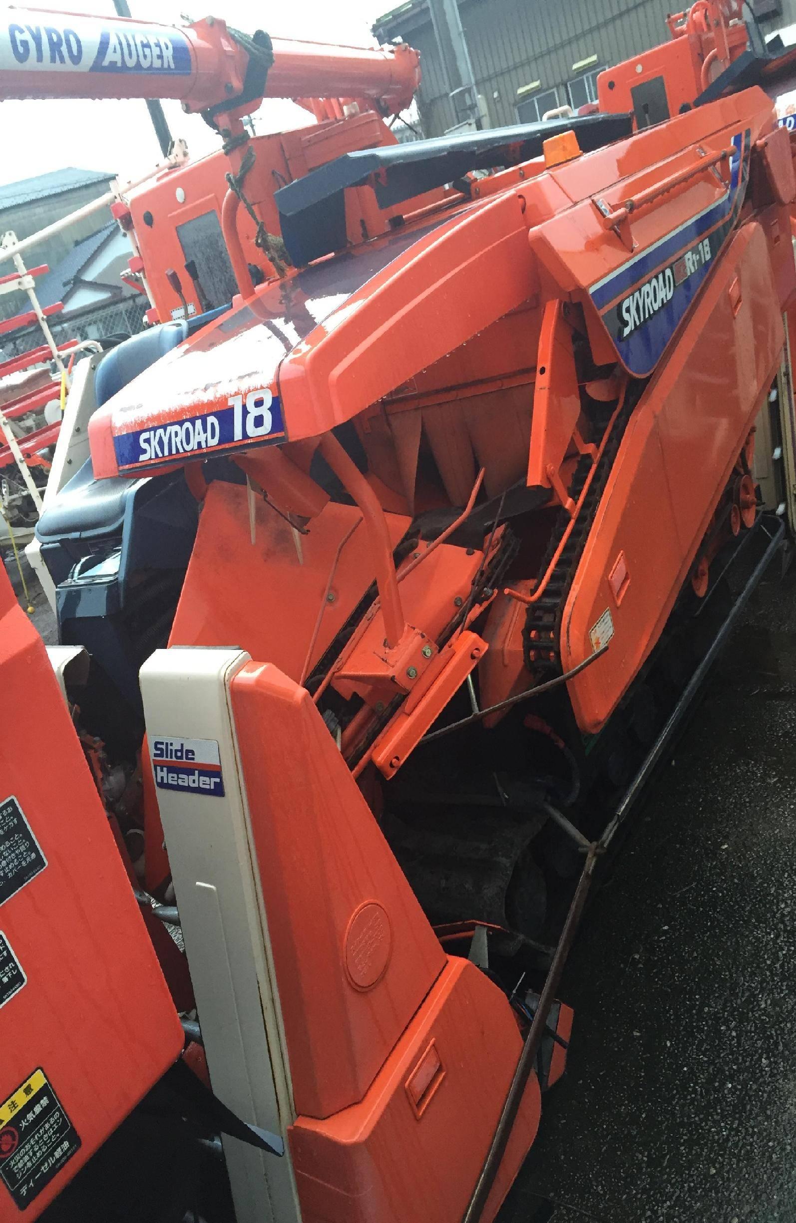 Used combine harvester Kubota R1-18G Unit 2