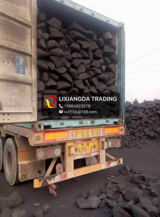 Carbon Anode Block with package bulk into container or ton bags /Carbon Block/Anode