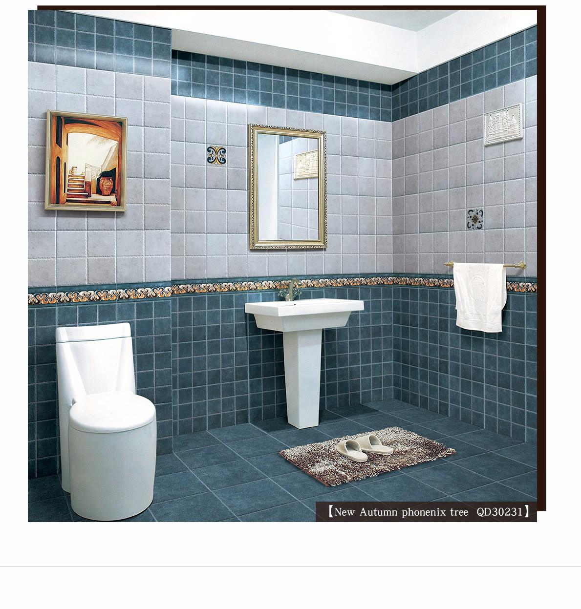 Foshan 300X300 Sand Color Bathroom Tile Wall Tile Floor Tile