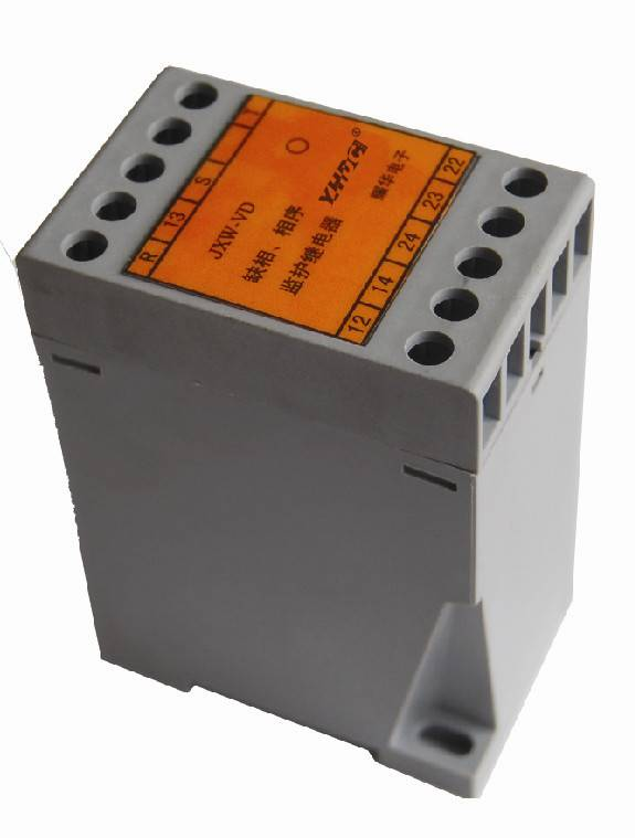 10~300V AC/DC mains voltage monitoring relay for sale
