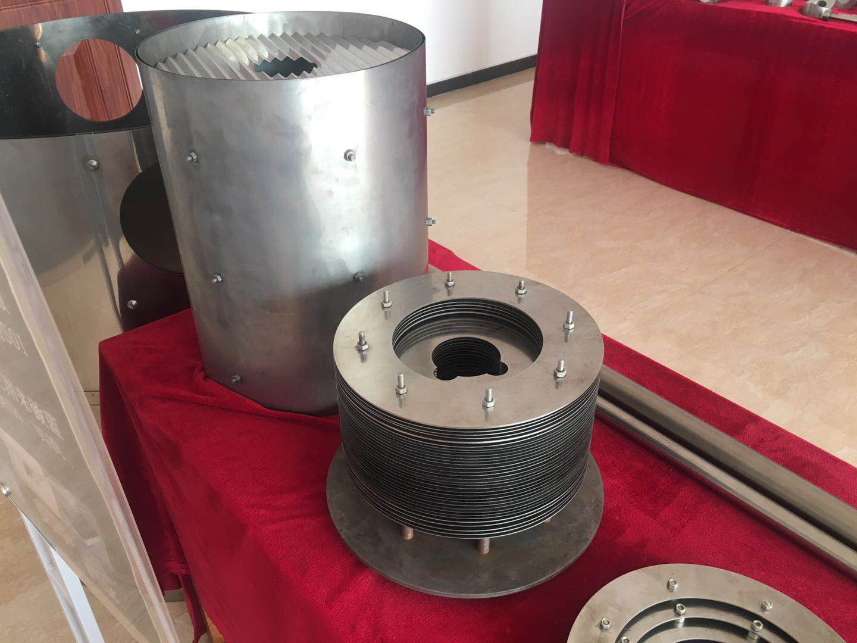 Molybdenum radiator assembly