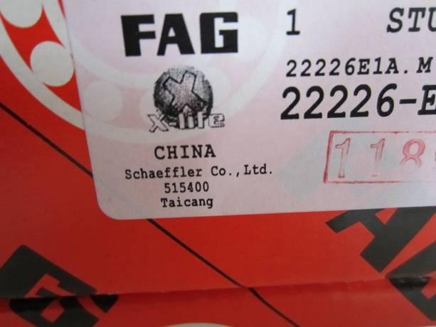 FAG packing bearings