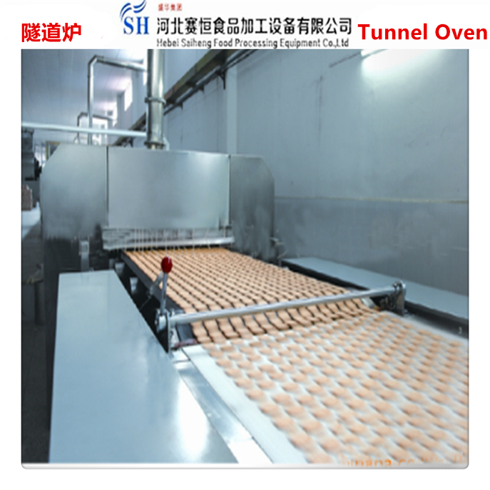 SAIHENG bisucit tunnel oven / bread tunnel baking oven / pizza tunnel baking oven