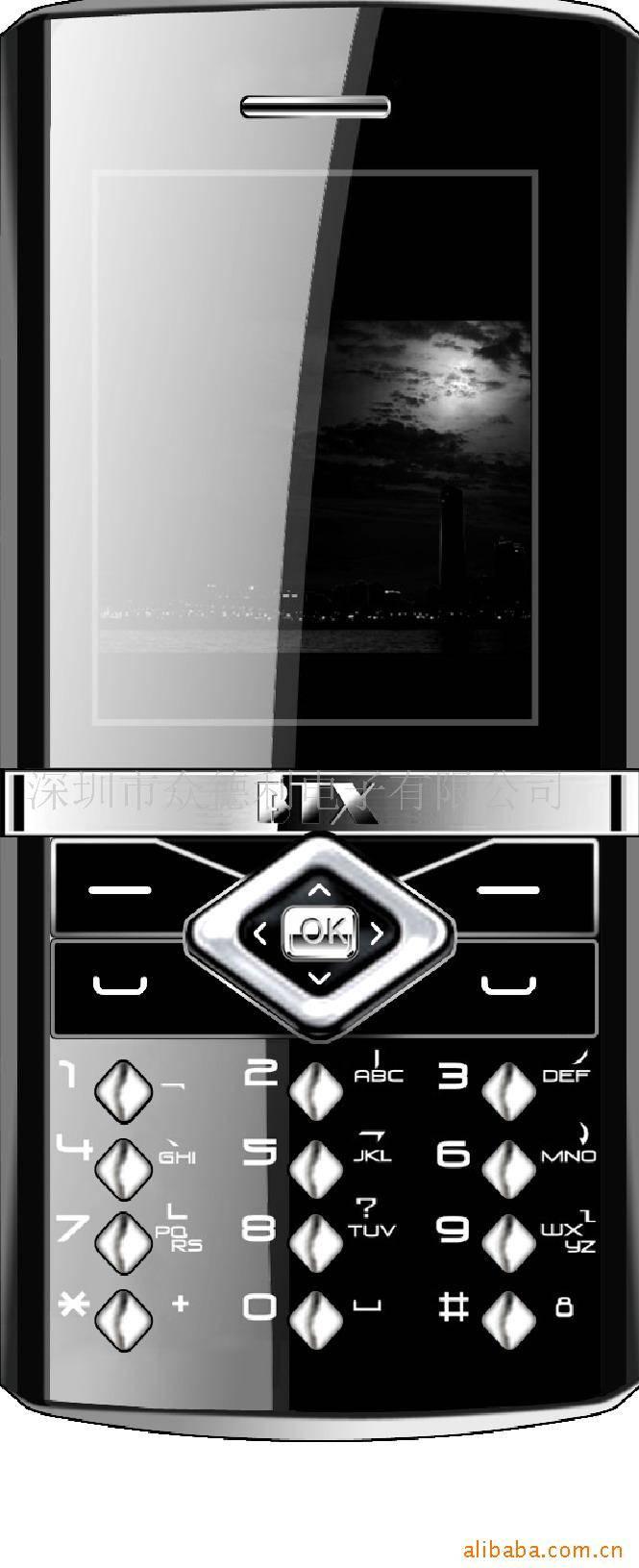 sellGSM+ CDMA 450 MHZ mobile phone