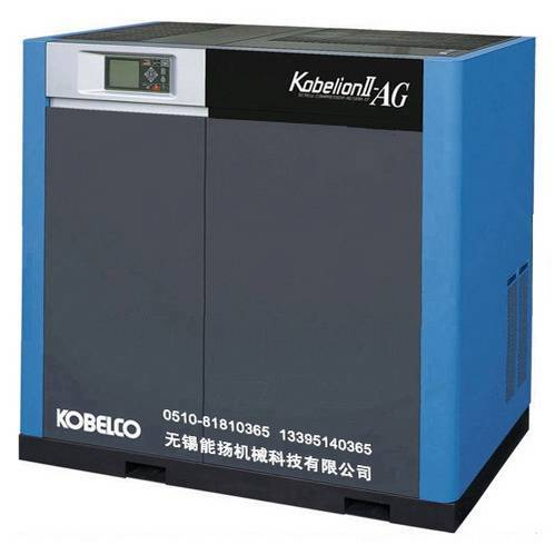 KOBELCO AG390A-22 AIR COMPRESSOR - Wuxi Holysun Machinery Equipment