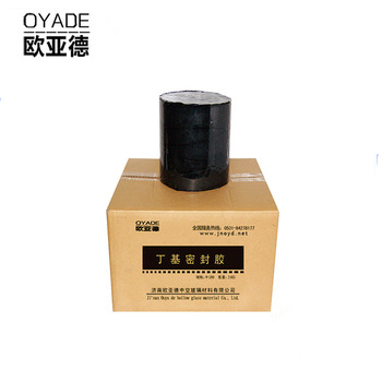 shandong Oyade butyl sealant for insulating glass