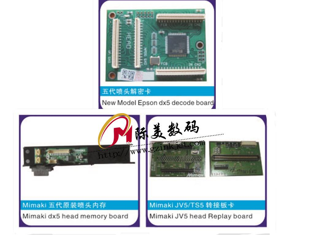 MIMAKI DX5 Head Memory/JV5/TS5 REPLAY /NEW MODEL ESPON DECODE BOARD