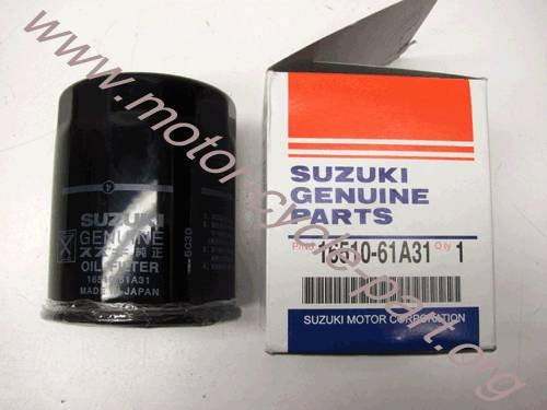 16510-82703 SUZUKI 4 Stroke DF140 Oil Filter