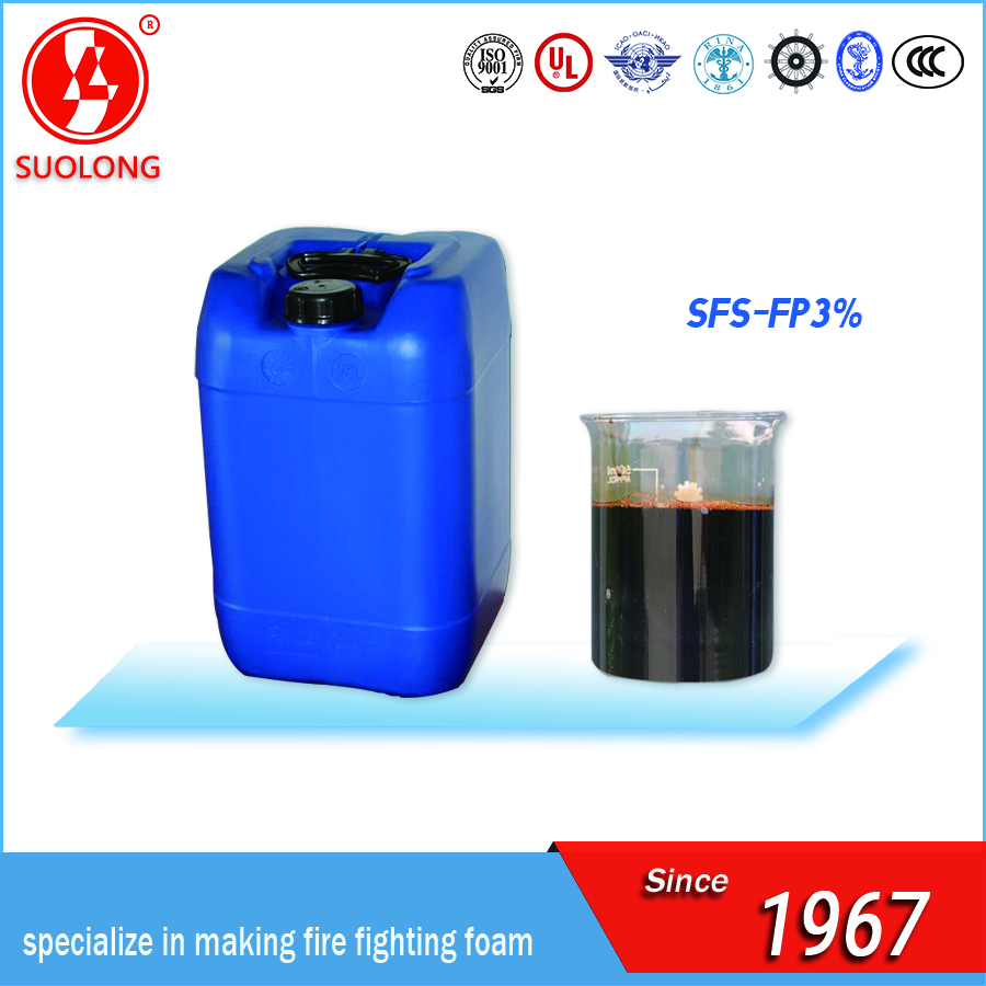 UL approval, Fluoro Protein Foam Concentrate/fluoro-protein foam extinguishing agent(FP3%)