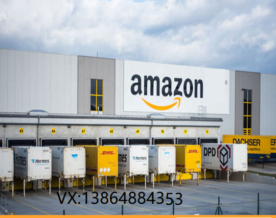 Amazon fba full container transport from China