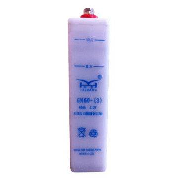 NI-CD Rechargeable Battery KPL60