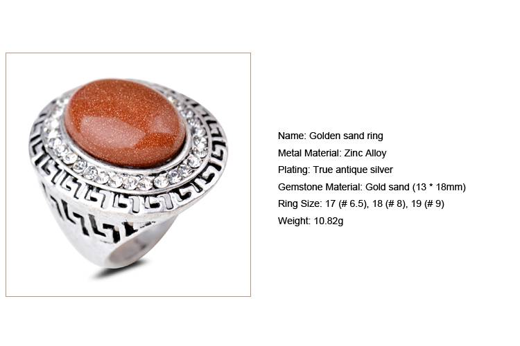 Golden sand Ring /CT-R0009