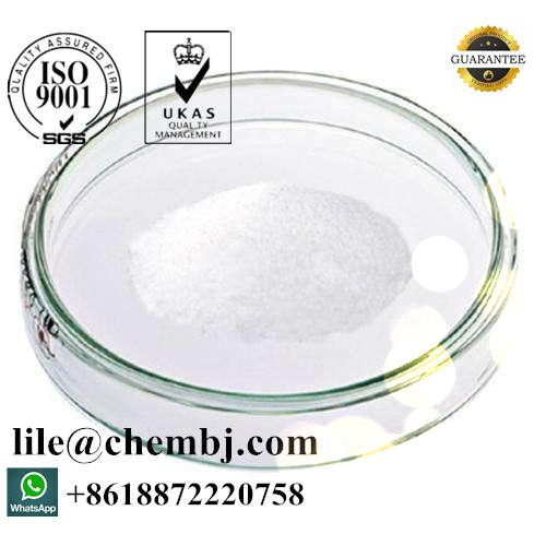 Top Quality Paracetamol, CAS: 103-90-2, 99% Purity