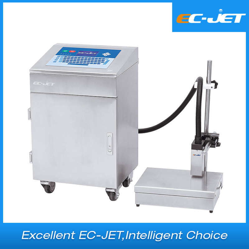 Twin-Color & Anti-Counterfeiting Ink-Jet Printer for Drug Packaging (EC-JET920)