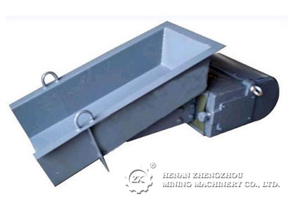 Quarry vibrating grizzly feeder price