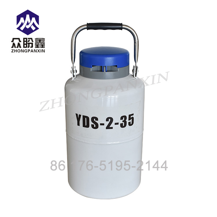 yds2-35 2l small portable liquid nitrogen semen tanks for sale