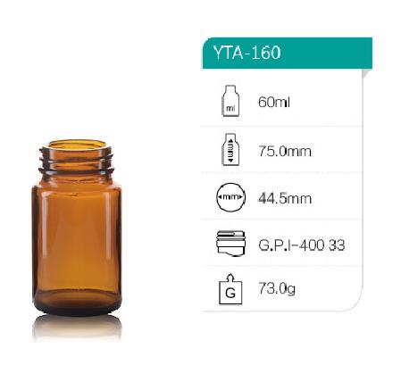 supply 150ml,200ml, 250ml,300ml glass bottles