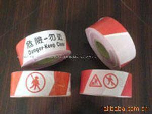 PE Warning Film or PVC  marking Tape
