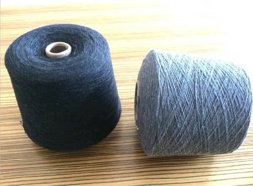 2/15NM.2/24NM 50% Wool (19.5um.18.5um) 50%NylonYarn