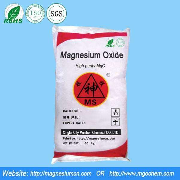 Pure magnesium oxide price, Magnesium oxide powder