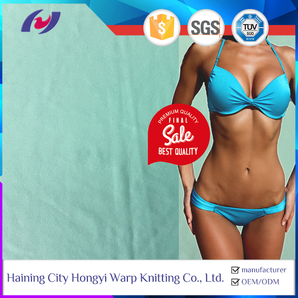 Shiny 4 Way Stretch Tricot Microfiber Polyester Spandex Bikini Fabric Material