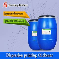 Dispersion printing thickeners WSO2Y-14 /WSO2N-14 /WSO2S-14