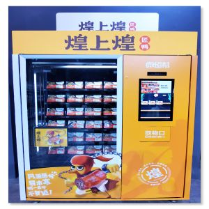 Cold Food Vending Machine with swiping card China
