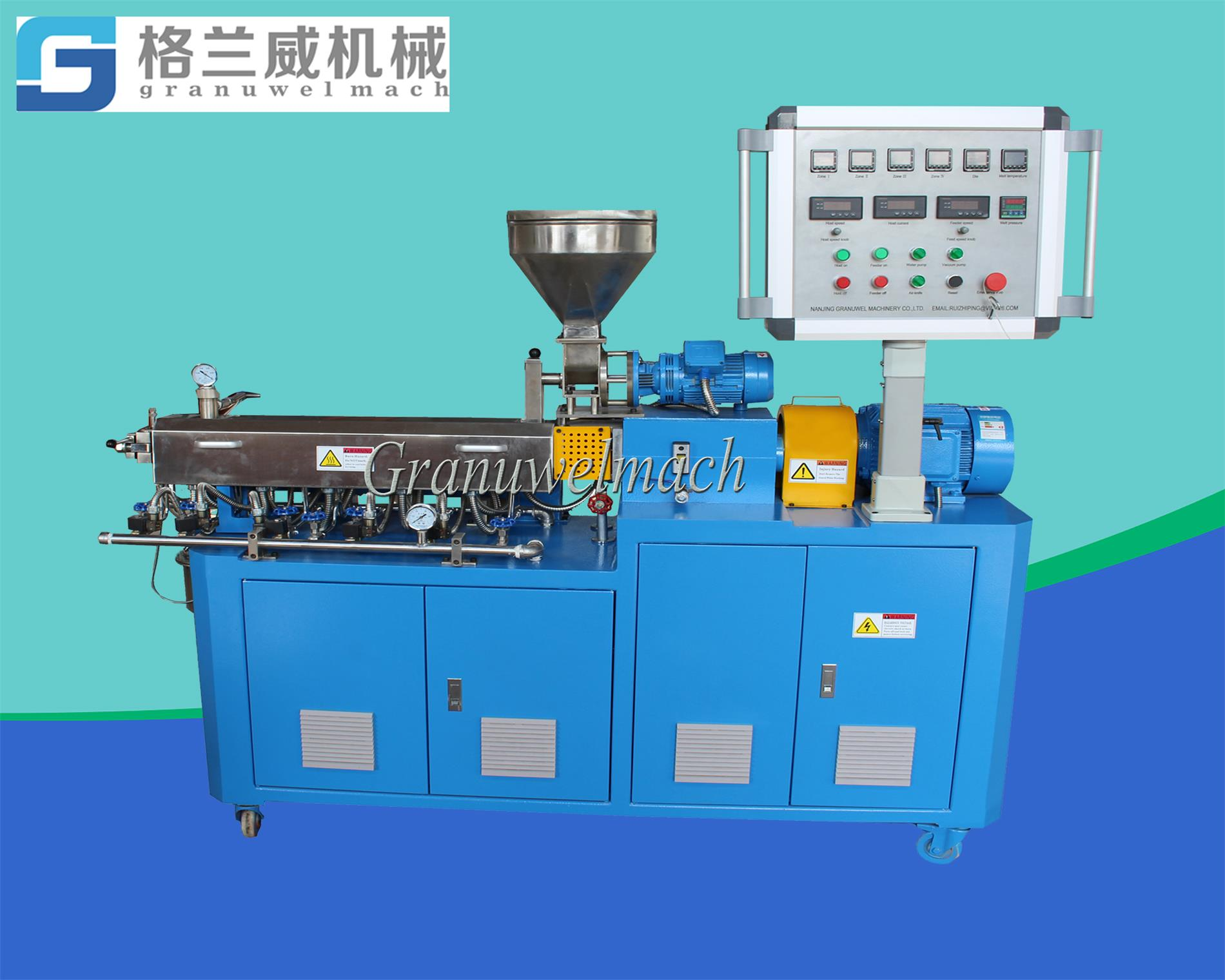 20mm plastic twin screw extruder,granulator,pelletizer for laboratory